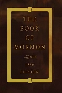 THE BOOK OF MORMON (1830 EDITION)