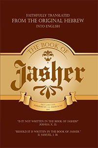 THE BOOK OF JASHER - 1887 -  Referred to in Joshua and Second Samuel.