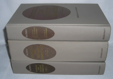 Doctrinal New Testament Commentary - 3 Volume Set -  Complete 3 Volume Set, McConkie, Bruce R