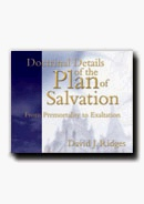 DOCTRINAL DETAILS OF THE PLAN OF SALVATION AUDIO CD, Ridges, David J.