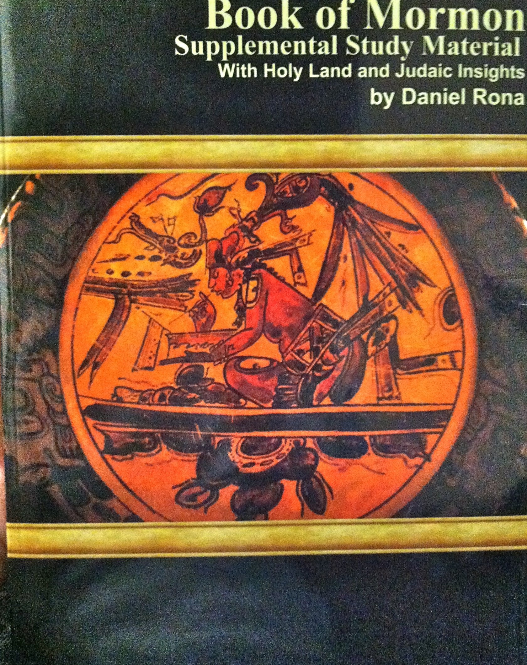 BOOK OF MORMON SUPPLEMENTAL STUDY MATERIAL:  With Holy Land and Jewish Insight, Rona, Daniel