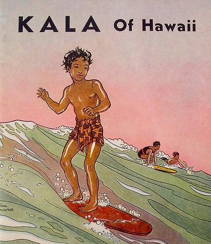 KALA OF HAWAII - 3400D, McCrady, Elizabeth F