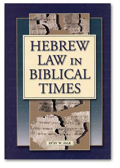 Image for HEBREW LAW IN BIBLICAL TIMES - An Introduction