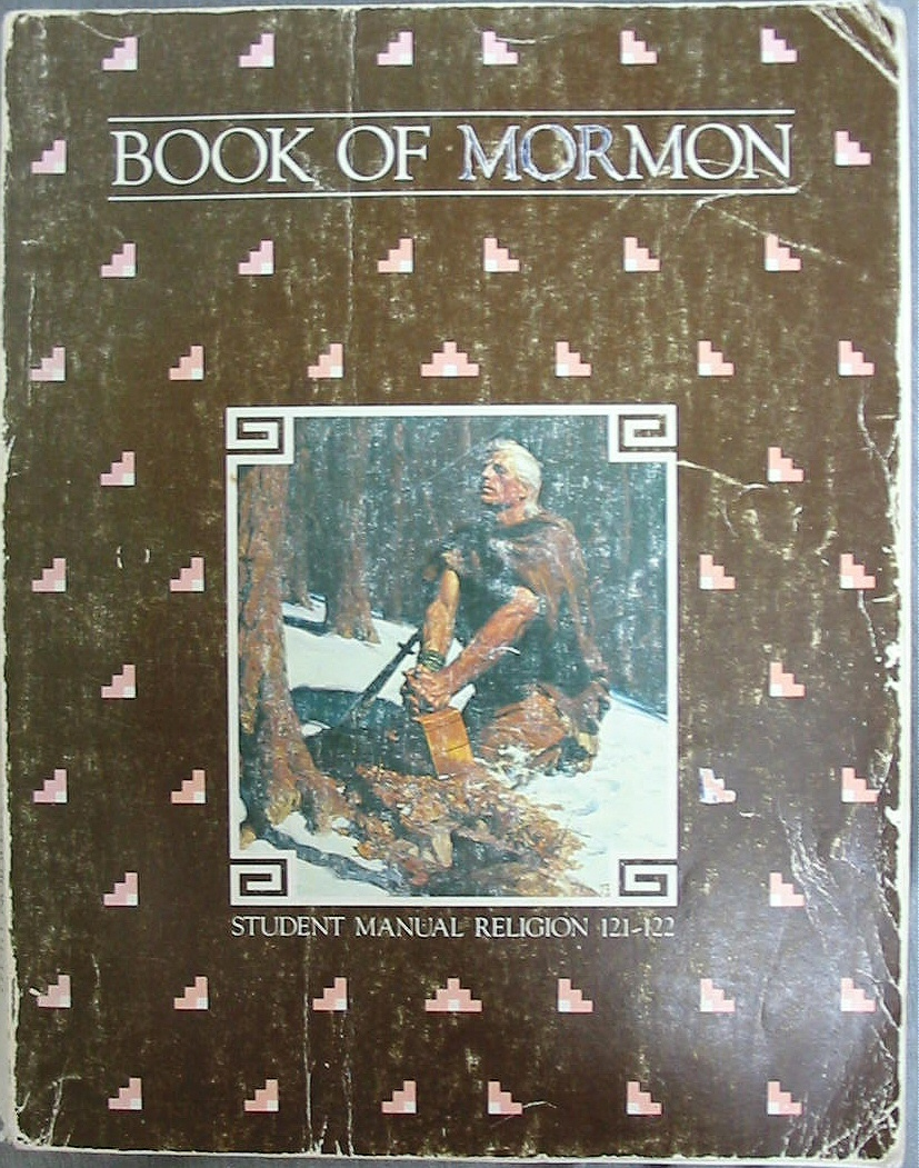 Image for BOOK OF MORMON (RELIGION 121-122) STUDENT MANUAL