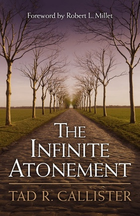Image for THE INFINITE ATONEMENT
