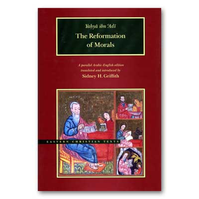 THE REFORMATION OF MORALS - A Parallel English-Arabic Text, 'Adi, Yah'ya Ibn; Griffith, Sidney H. (translation and Introduction)
