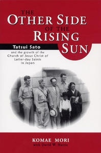 THE OTHER SIDE OF THE RISING SUN, Sato, Tasui