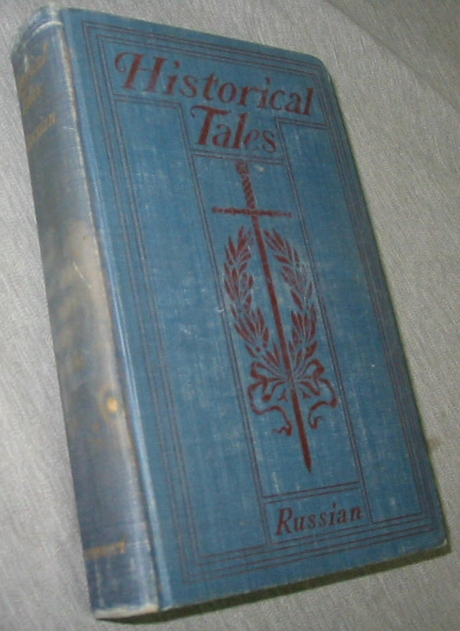 THE Romance of Reality - Russian, Morris, Charles