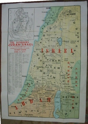 The Kingdoms Judah Israel -  Showing every place in Palestine mentioned in the Old Testament the location of which is known.