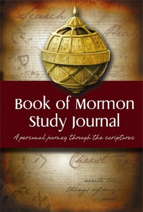 Book of Mormon Study Journal -  A personal journey through the scriptures, Peterson, Rena
