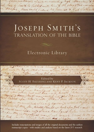 Joseph Smith's Translation of the Bible - Electronic Library - DVD