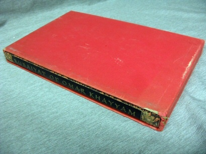Rubaiyat of Omar Khayyam, Fitzgerald, Edward