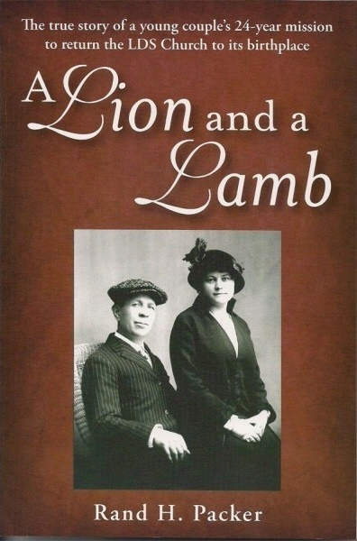 A Lion and A Lamb, Packer, Rand H.