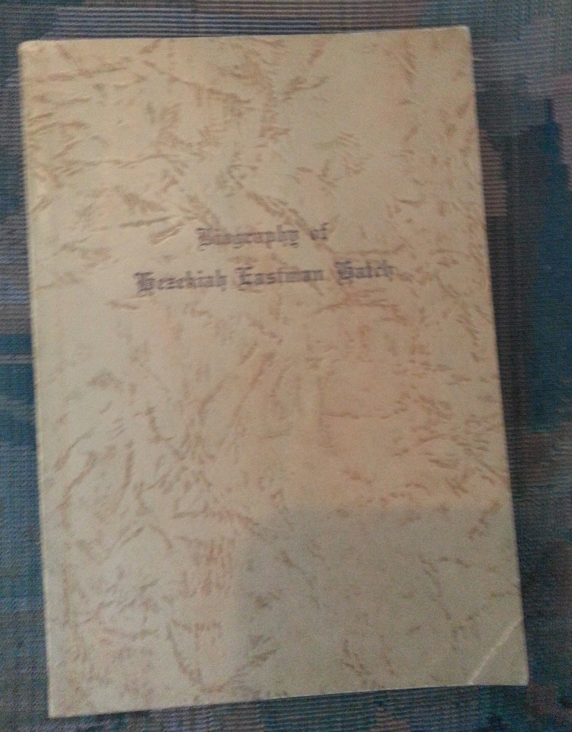Image for Biography of Hezekiah Eastman Hatch
