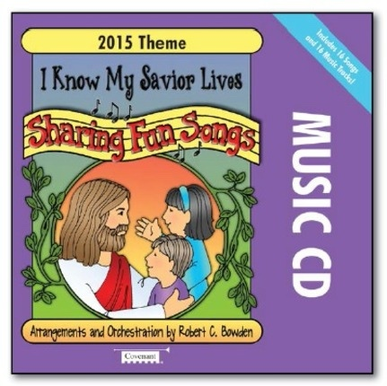 I Know My Savior Lives - Sharing Fun Songs (2015 Theme), Bowden, Robert C.