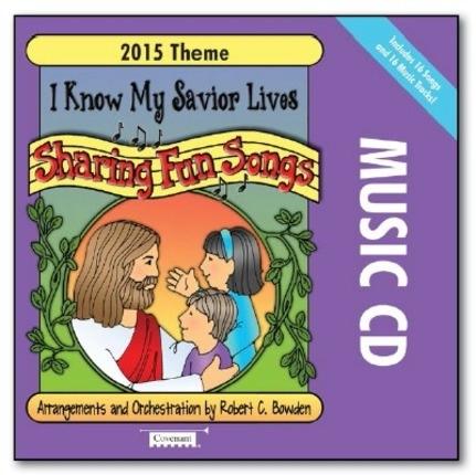 Sunday Savers - I Know My Savior Lives - (2015 Theme), Bowden, Robert C.