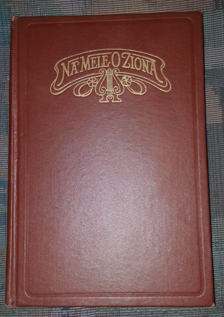 Na mele o Ziona (1924) First Edition LDS / Mormon Hawaiian Hymnbook