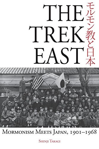 The Trek East,  Mormonism Meets Japan, 1901-1968, Takagi, Shinji